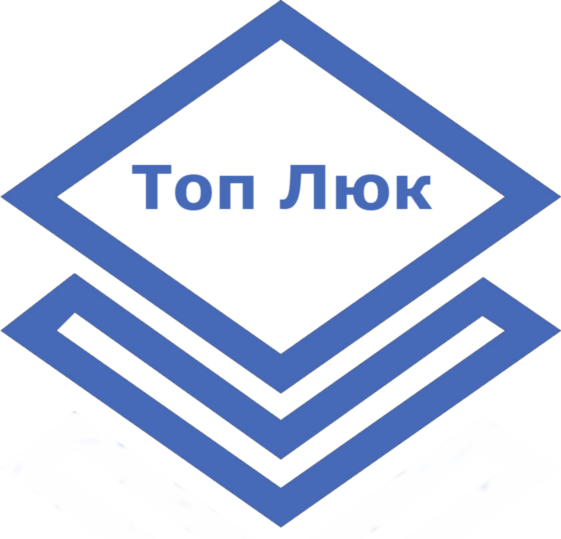 Ревизионные люки, решетки любых размеров в пределах разумного. Topluk.ru